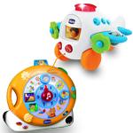 Chicco Lernspielzeug mit Typauswahl