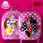 Rucksack Disney Wahlweise Minnie Mouse oder Princess
