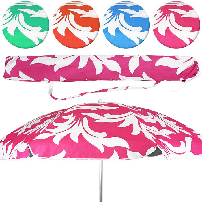 Sonnenschirm strand clipart  Strandschirm Sonnenschirm Gartenschirm Sonnenschutz Schirm Strand ...