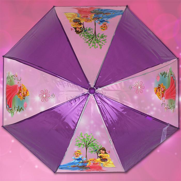 Regenschirme Kindermode, Schuhe & Access. Kompetent Disney Regenschirm Minnie Maus Look At Me Kinderschirm Mädchen Mouse 65cm