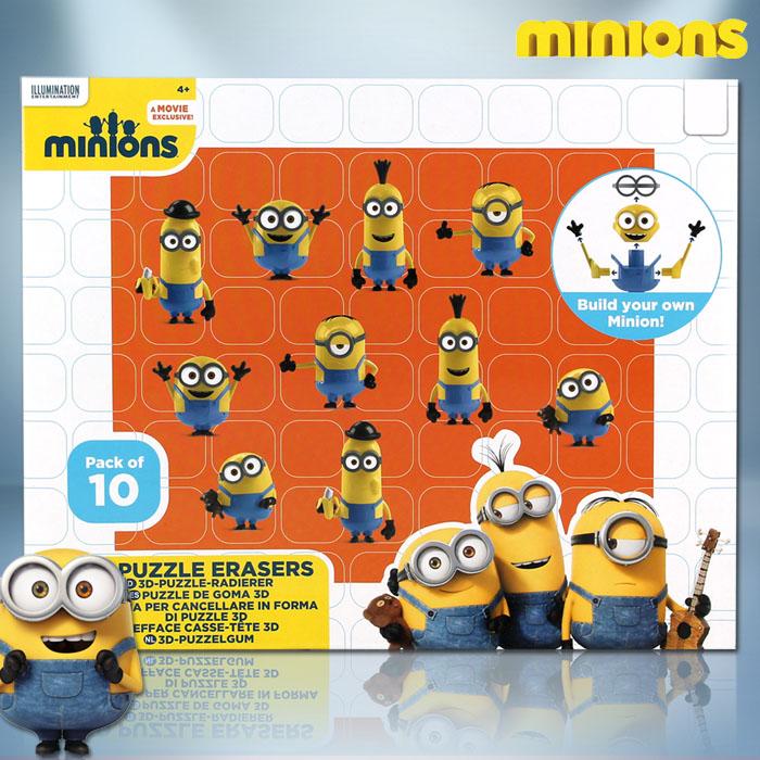 Minions Radiergummi Set Puzzel Radierer Schule Kinder Kindergeburtstag Mitgebsel